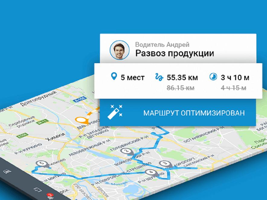 Оптимизация маршрутов: новый инструмент для планирования