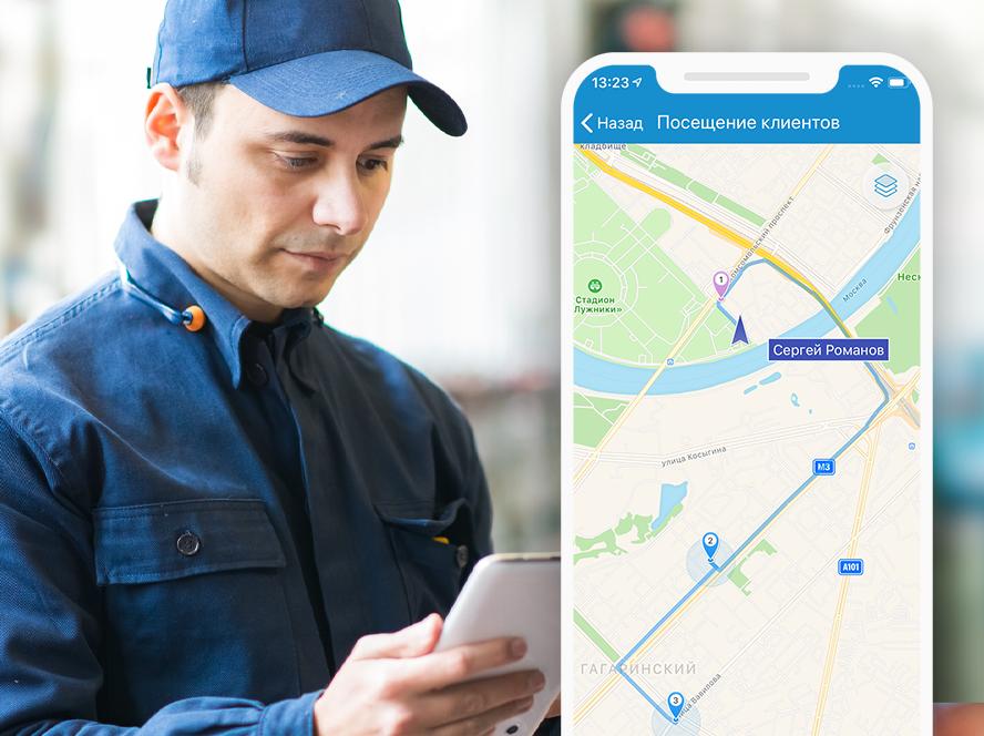 Контролируйте передвижения мобильных сотрудников с B2Field