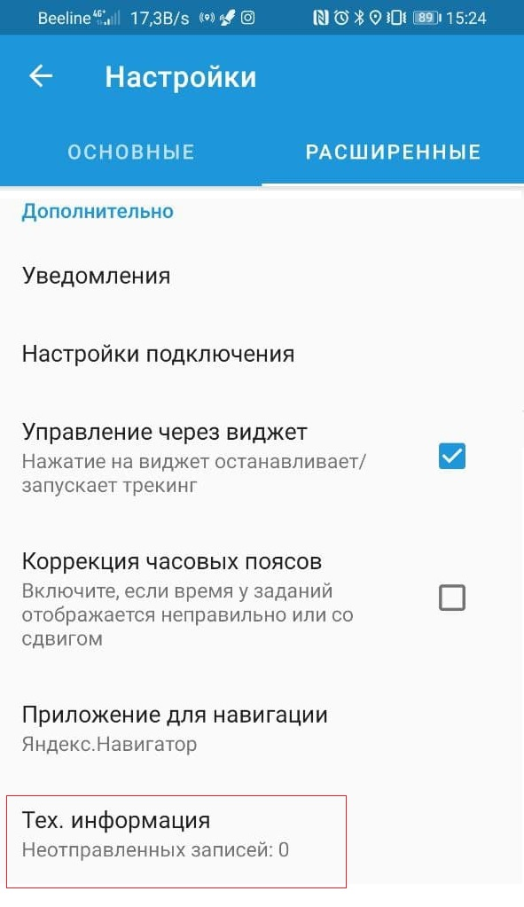 Загрузка файлов офлайн