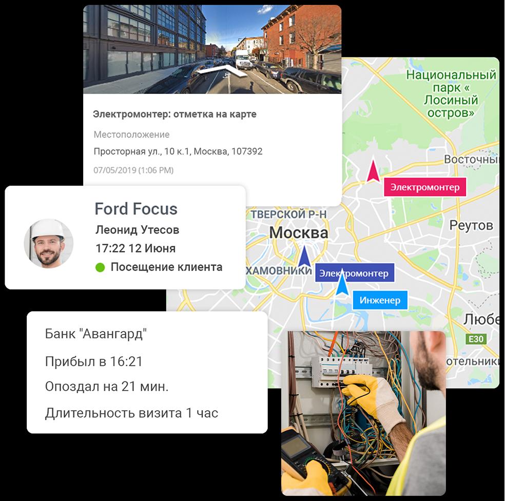 Онлайн-карта для отслеживания хода работ