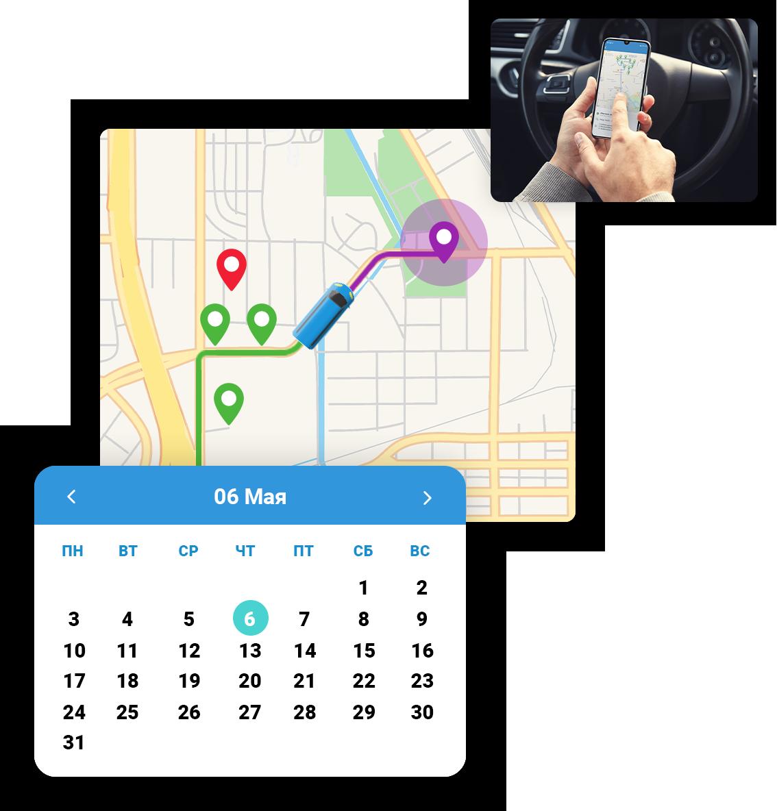 Эффективное управление мобильными сотрудниками