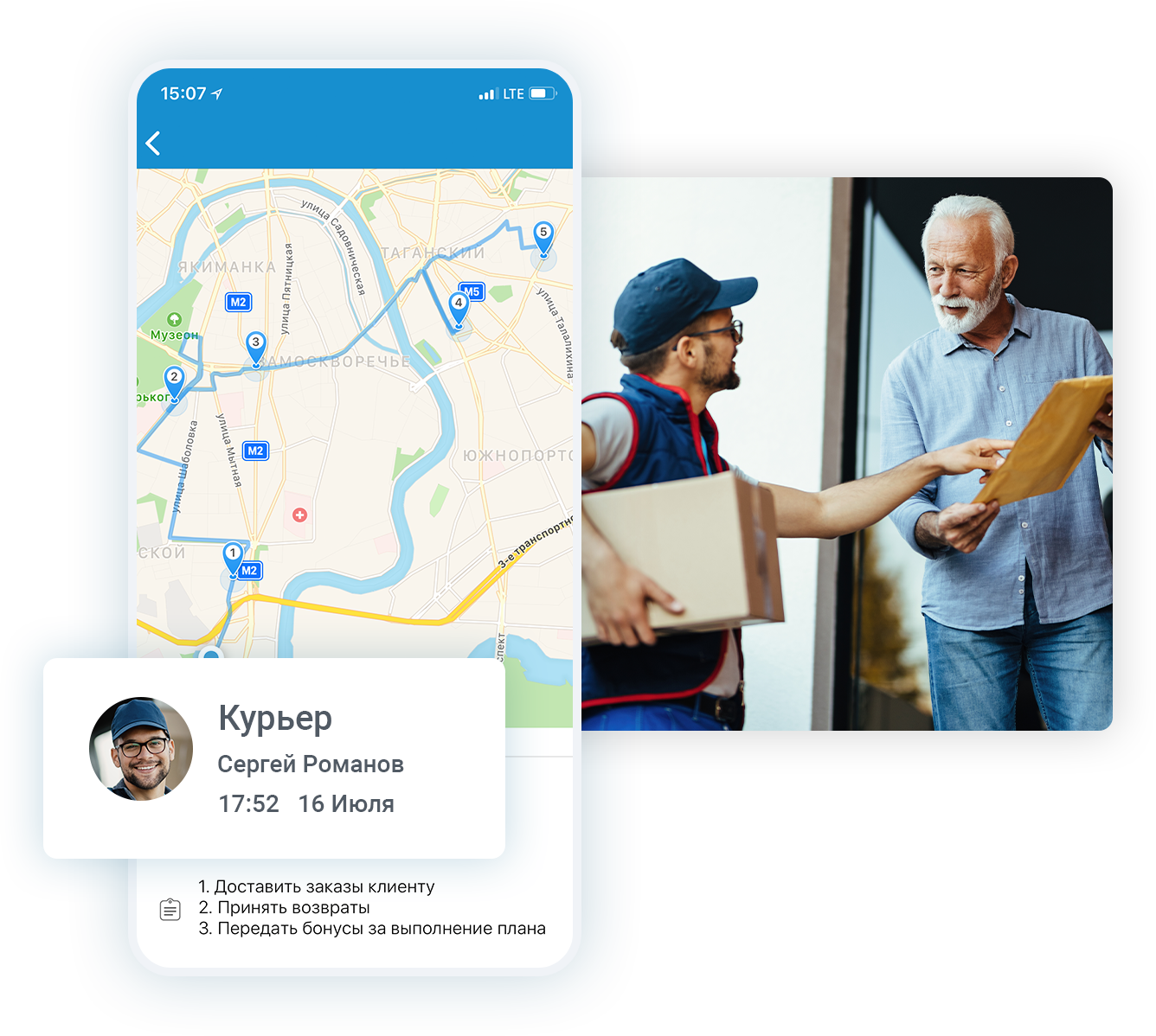 GPS-трекер для iOS