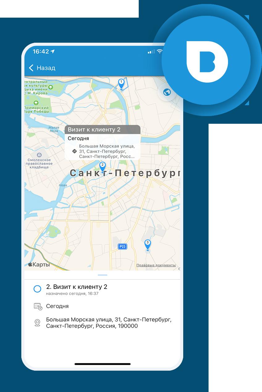 Начните работу с B2Field — GPS-трекером для iPhone