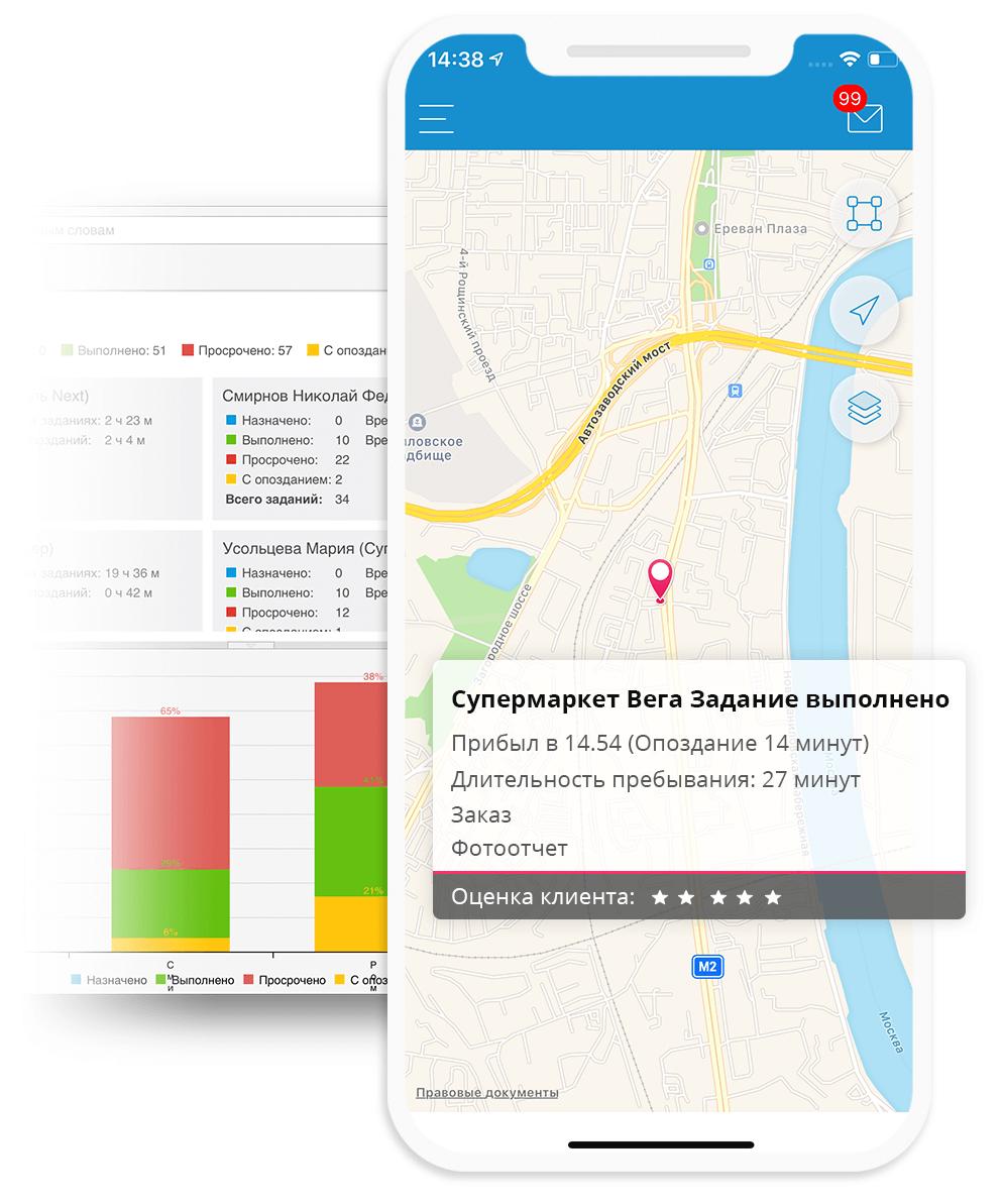 Программа для GPS-контроля