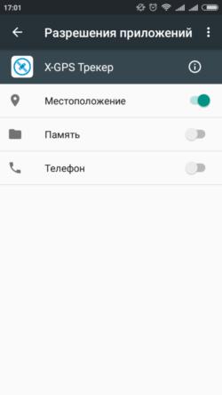 screenshot_2018-06-29-17-01-06-625_com.google.android.packageinstaller-576x10241-250x444[1]